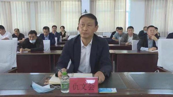 庆安县组织收听收看绥化市优化营商环境工作专题宣讲会插图2
