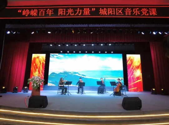 青岛市城阳区打造聚力文化惠民新高地插图3