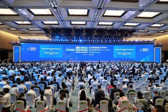"""""""迈向数字文明时代"""" 2021世界互联网大会乌镇峰会开幕缩略图"""