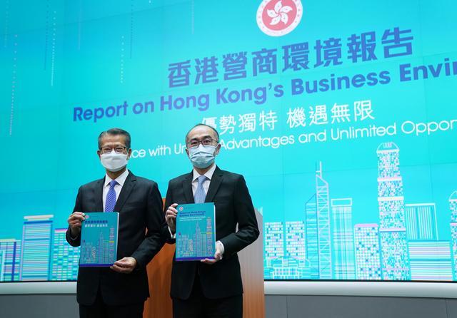 香港特区政府发布首份营商环境报告 新香港营商环境优势突出缩略图