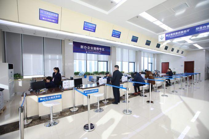 沈阳政务98.9%可网上办理 政务服务满意度达99.9%缩略图