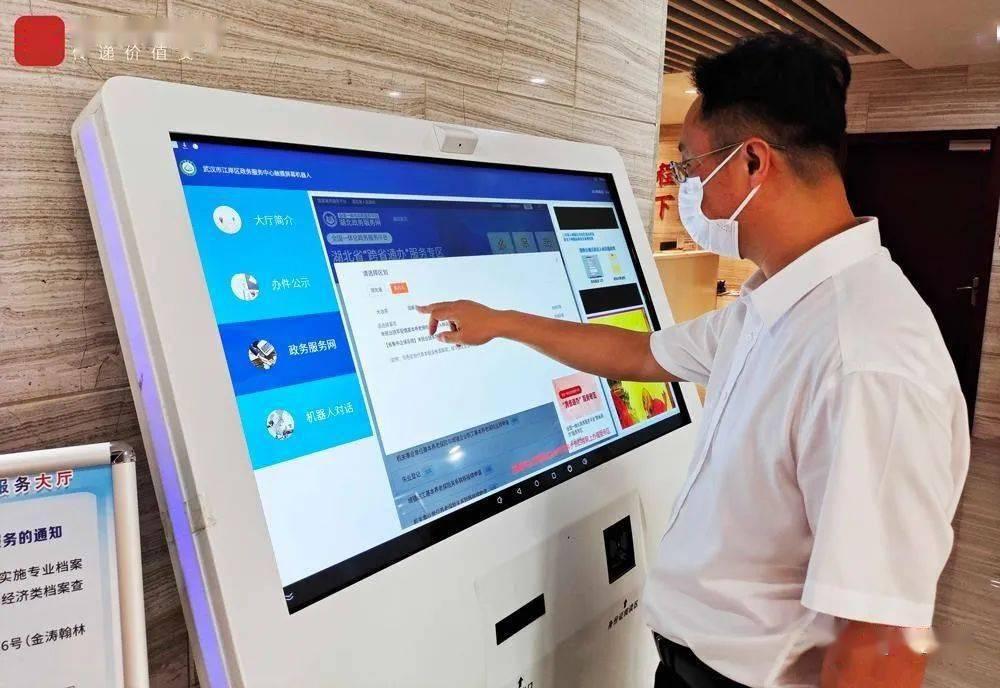 """企业名称申报""""秒批"""",武汉首推37个基层优化营商环境典型案例缩略图"""