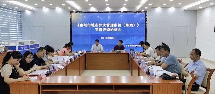"""广东惠州深化""""放管服""""改革,促政务服务提升插图1"""