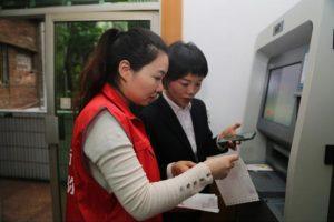 """重庆""""小店经济""""活跃,1至9月新办税个体工商户逾10万户缩略图"""