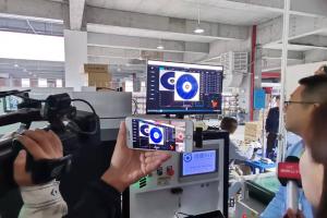 湖南移动助力陶瓷行业探索质检新模式 检测效率提升近两倍缩略图