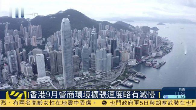 谁是关心香港的人?营商环境报告上了生动一课缩略图