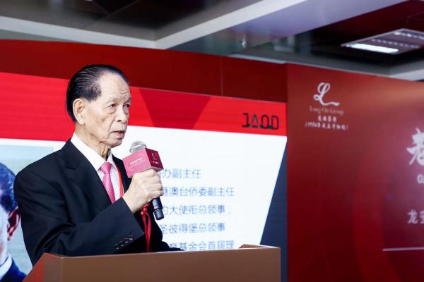 将先进的规划理念同中国传统建筑观相结合 饶及人新书《饶说》发布会在上海举行插图3