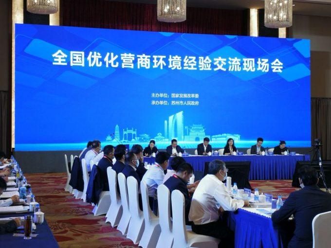 云南:持续优化营商环境 促进市场主体倍增缩略图